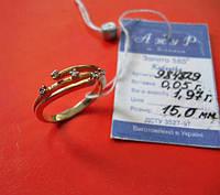 Золотое колечко 1.97 грамма 15 размер ЗОЛОТО 585 пробы