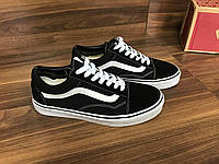 Кеды Vans Old Skool Classic Black-White 36-44.5 рр.
