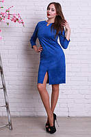 Женское платье Код р1