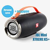 JBL Mini XTREME K5+ Портативная Bluetooth колонка