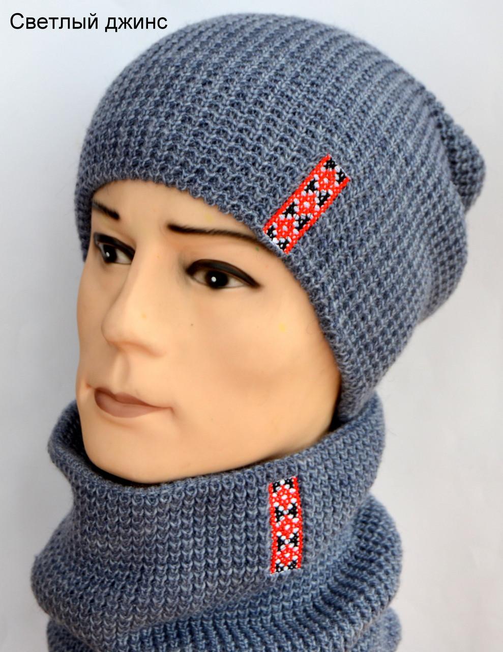 Зимняя шапка для подрстков мальчиков