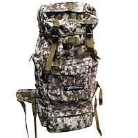Рюкзак туристический 70 литров GS1019 хаки-камуфляж, фото 1