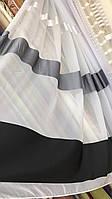 Нейлоновый тюль с черно-серыми атласными полосами