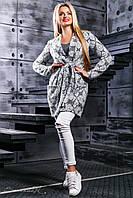 Теплый ворсистый женский кардиган с поясом 42-52 размера