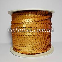 Паєтки на нитці, золото, 6 мм, плоскі, матові