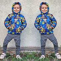 Куртка детская теплая на мальчика Утеплитель синтепон и флис.  цвет только такой опал №5821