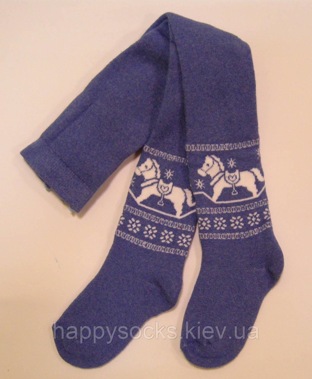 Теплые детские колготки синего цвета с лошадкой для малышей