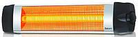 Обогреватель инфракрасный Saturn ST-HT 7657
