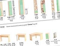 Детские комнаты - секционные элементы