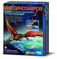 """Набор """"Раскопки Птерозавра"""", фото 1"""