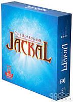 Шакал, Jackal настольная игра, the board game (рус.)