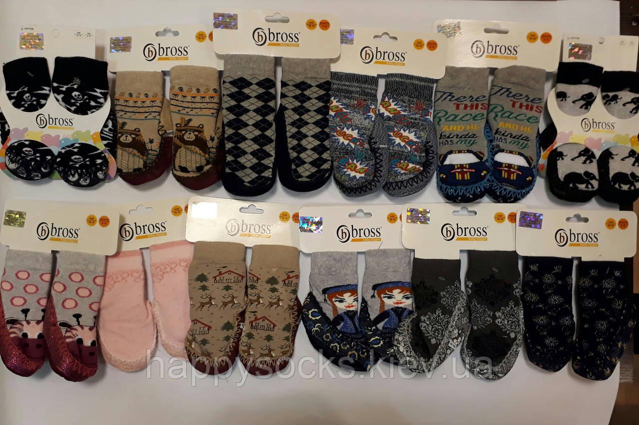 """Теплые носки-тапочки для детей """"Bross"""" 6-12 мес./18-19р(11,5см)"""