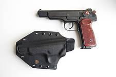 Кобура Ranger ver.1  для АПС, фото 3