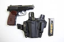Кобура Civilian Defender  для ПМ, фото 3