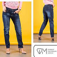 Джинсы женские New Jeans, р 28, 29, 30, 31, 32, 33