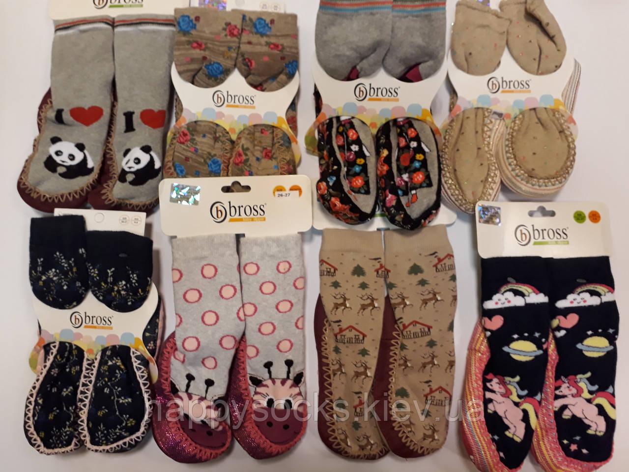 Махровые носки-тапочки-чешки детские