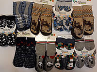 """Комнатные тапочки-носки для детей """"Bross"""" 4-6 лет/24-25(15,5 см)"""