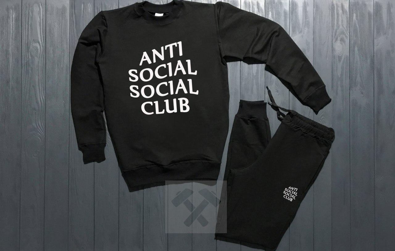 Спортивный костюм ASSC - Интернет - магазин молодежной одежды Futbolkin)) в  Запорожье de012b4cf60