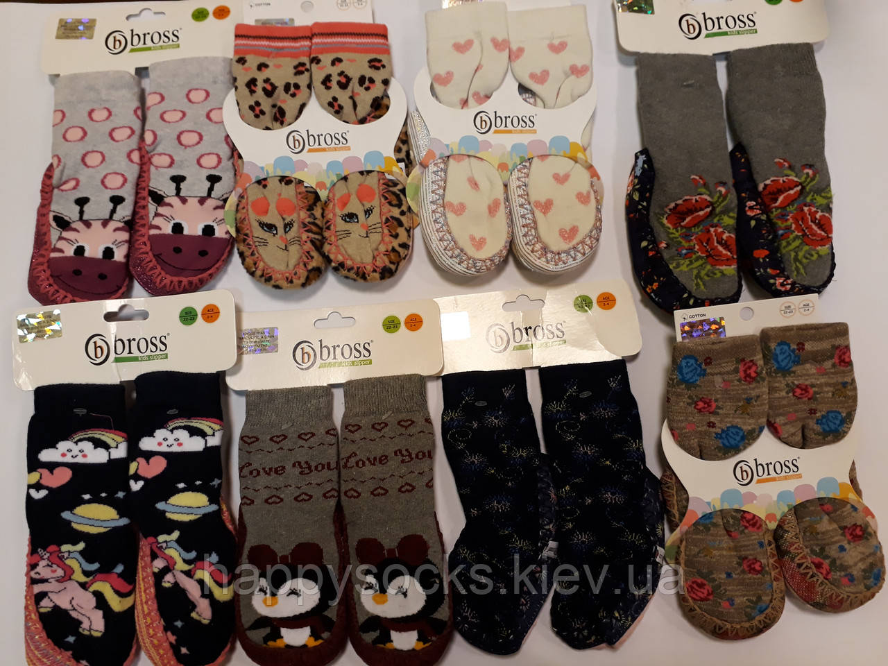 Носки-тапочки детские махровые