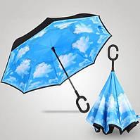 """Зонт (Антизонт) UpBrella, ветрозащитный обратного сложения (умный зонт) """"Голубое небо"""""""