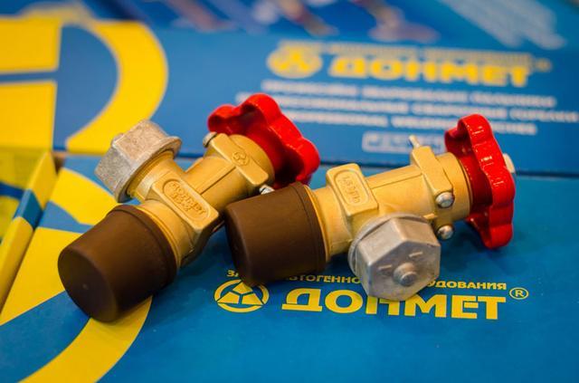 Вентиль ВБ-2 Украина Донмет