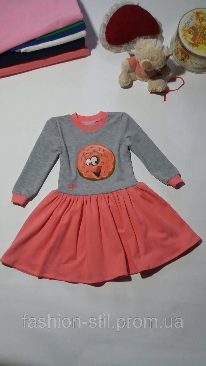 933786dc0153 Сукня для дівчинки з двонитки сіра з персиковим пончик з очками розпис  ручної роботи Платье теплое