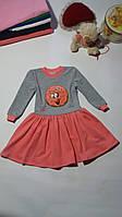 Сукня для дівчинки з двонитки сіра з персиковим пончик з очками розпис ручної роботи Платье теплое для девочки