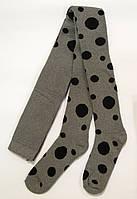 Колготки махровые серого цвета в черный горох
