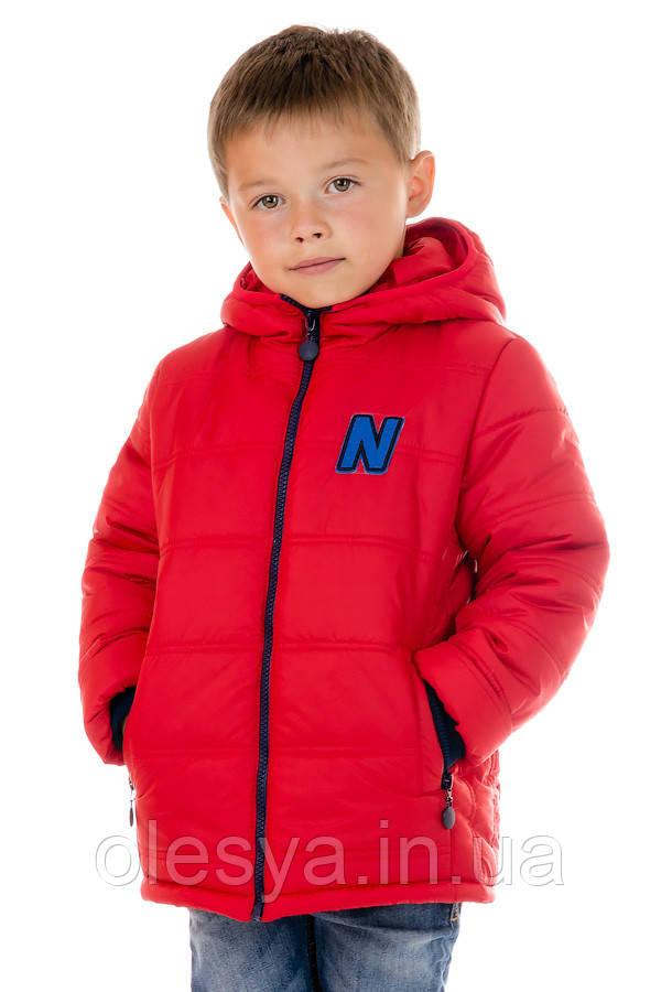 Подростковая куртка осенняя на мальчика Размер 34