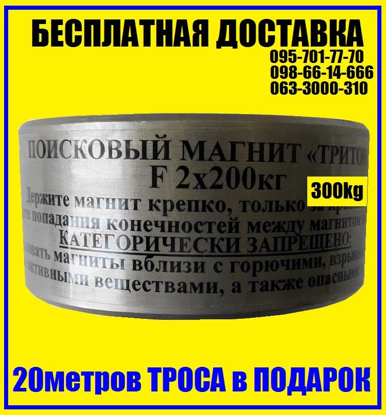 triton_f200h2.jpg