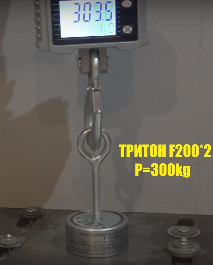 triton_2j200.jpg