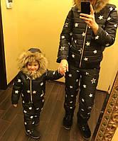 "Детский костюм ""Звезда"" - сезон зима евро (тёплый : плащевка+синтепон+флис)"