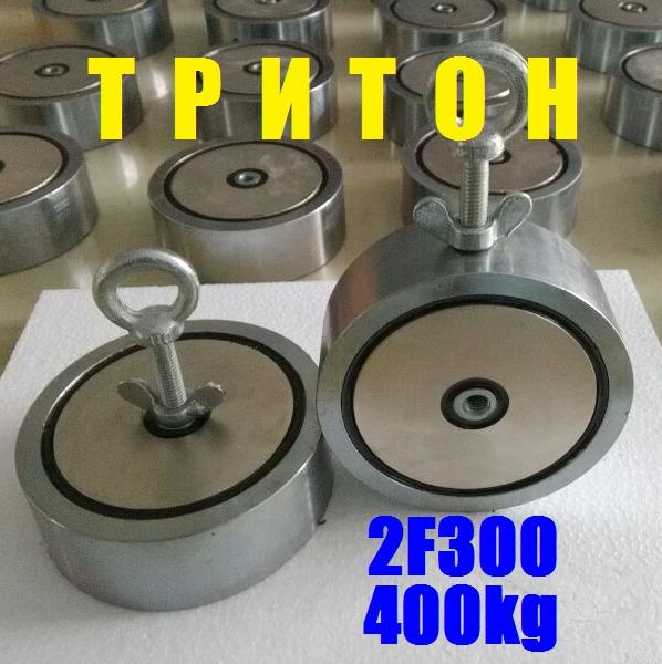 triton_2f300.jpg