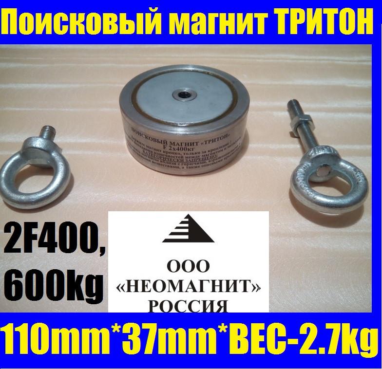 triton_2a400.jpg