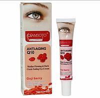 Антивозрастной крем для глаз с ягодой Годжи,омолаживающий крем для век от морщин,отёков 30мл