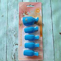 Прищепки для снятия гель-лака для пальцев ног 5 шт., голубые