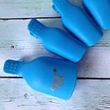 Прищепки для снятия гель-лака для пальцев ног 5 шт., голубые, фото 3