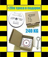 Односторонний поисковый магнит РЕДМАГ F200, 240кг+доставка и ТРОС в подарок