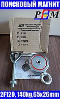 Двухсторонний поисковый неодимовый магнит F120*2, 140кг, РЕДМАГ+доставка и ТРОС в подарок