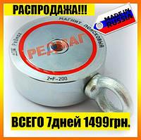 Двухсторонний поисковый неодимовый магнит F200*2, 240кг, РЕДМАГ+доставка и ТРОС в подарок
