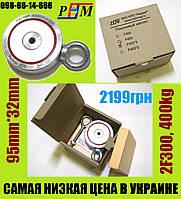 Двухсторонний поисковый неодимовый магнит F300*2, 400кг, РЕДМАГ+доставка и ТРОС в подарок