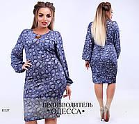 Платье рукав фонарик+принт R-13327 синий