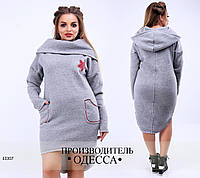 Платье спортивное  551 вырез хомут+низ асимметрия R-13307 серый меланж