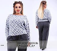 Костюм двойка кофта+брюки R-13309 серый+графит