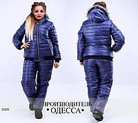 Куртка зима М076 стеганая+отделка мех R-13305 синий