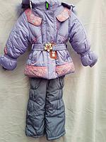 Костюм 3-ка на девочку зима ( 1 - 5 лет )