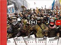 94 дні. Євромайдан очима ТСН. Основи