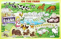 A Visit to the Farm  С. Е. Побединская, В. А. Хоменко