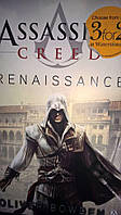 "Assassin""s Creed: Renaissance  Oliver Bowden"
