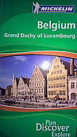 Belgium, Grand Duchy of Luxembourg.